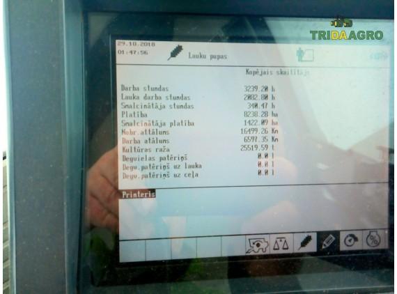 Комбайн Claas Lexion 600 (2008)